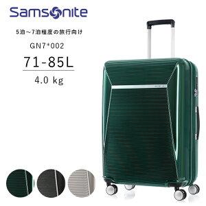 サムソナイト スーツケース キャリーバッグ ENWRAP エンラップ スピナー68 GN7*002 71-85L 4輪ダブルキャスター エキスパンダブル 容量拡張機能 無料受託/手荷物対応