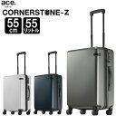 エース スーツケース Sサイズ 3泊-5泊 キャリーケース ...