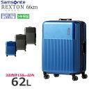 サムソナイト samsonite スーツケース mサイズ 中型 フレームタイプ キャリーケース キャリーバッグ ハード TSA 3-5泊 レクストン 66cm AY7*001【セール品】【返品不可】