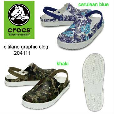 crocs citilane graphic clog 204111 クロックス 正規品 メンズサンダル レディースサンダル 男性 女性 スニーカー 靴 普段履き 楽天検索 市場 サーチ ランキング 広告 通販 SALE