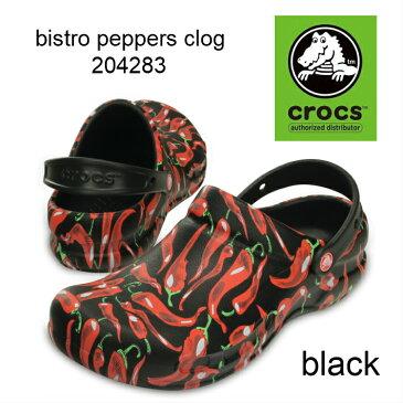 crocs bistro peppers clog クロックス レッドペッパーグラフィック 204283 正規品 通販 楽天検索 サーチ ランキング 広告 メンズサンダル レディース 厨房 グリップ力 ゴム底 柄 派手 靴 スニーカー 唐辛子 SALE NEW新作