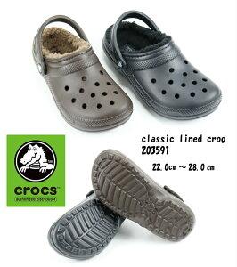 b032a4bdf639f9 crocs classic lined clog 203591 クロックス クラッシックラインドクロッグ 正規品 ブラック エスプレッソ black  espresso 楽天