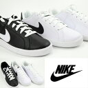 NIKE COURT ROYALE SL 844802 100 010 nike ナイキ コート ロ