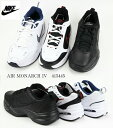 NIKE AIR MONARCH IV 415445(101...