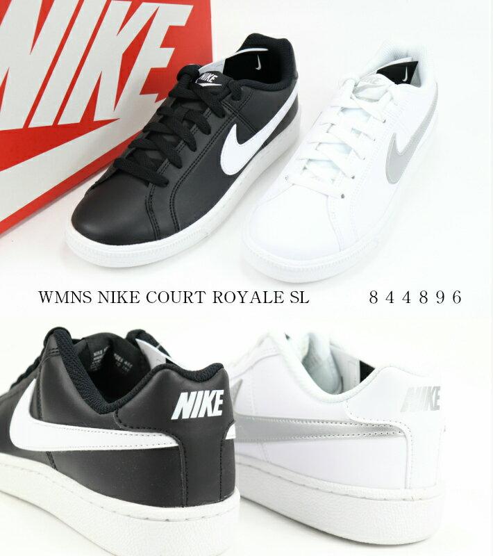 レディース靴, スニーカー WMNS NIKE COURT ROYALE SL 844896 100 002 nike 22.5cm29.0cm