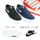 NIKE GTS'16 TXT 840300(010)(41...