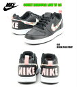 NIKE COURT BOROUGH LOW VF GS B...