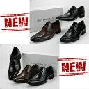 MADORAS TRU TRUSSARDI-STILE TR10251A TR13069A TR13055A 13071A 13253A BLA BRN マドラス トラサルディー 正規品 メンズ 男性 紳士靴..