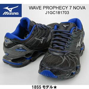 MIZUNO WAVE PROPHECY 7 NOVA J1GC181703 ミズノ メンズスニーカー 高機能 ランニングシューズ ウォーキングシューズ トレーニング ブラック ブルー ウエーブ 正規品 疲れにくい 通販 男性 衝撃吸収 お買い得 楽天市場 楽天検索 サーチ ランキング 送料無料 広告 SALE