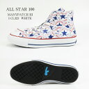 CONVERSE ALL STAR 100 MANYPATC...