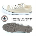 CONVERSE CANVAS ALL STAR COLOR...