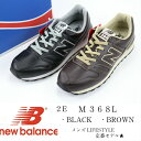 new balance M368L/BLACK・BROWN ...