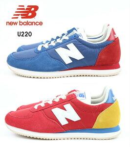 ae6d9a8867b36 new balance U220 FF/CLASSIC BLUE FH/TEAM RED 正規品 ニューバランス メンズスニーカー