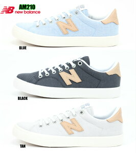 ad231538e0845 new balance AM210 CLW/TAN CLO/BLUE CLB/BLACK 正規品 ニューバランス レディース