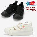 RJ-Sport 靴紐 高品質グラデーション色靴ひも シューレースコットン100% 平型くつひも 緩みにくい靴紐 120cm 男女兼用 [2足分] (ブラック+ブラック)