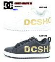 DC COURT GRAFFIK SE DM194033 2...