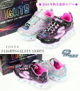 SKECHERS S LIGHTS-GALAXY LIGHT...