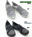 SKECHERS LOLOW-TOO QUICKLY 104...
