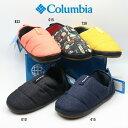 Colombia NESTENT MOC2 YU0379 010 015 415 729 823 正規品 コロンビア ネステントモック2 キャンプ テント 室内履き 人気シューズ リラックスシューズ