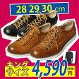 【送料無料】紳士靴 メンズ 雨靴 幅広 4E 雨に強い カジュアルシューズ ( 大きい靴 キングサイズ ビッグ 28cm,29cm,30cm カジュアル フェークレザー レースアップ ひも ) 大きいサイズ