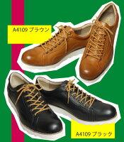 雨にも強い合成皮革キングサイズ大きな靴ビッグサイズ