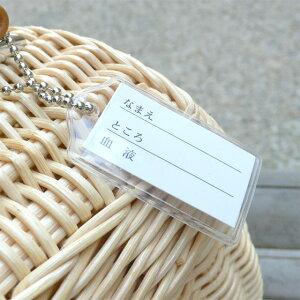 豆バスケット牛革(大)