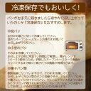 にんにくの芽 ピザ パン 北海道産小麦 2