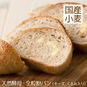 全粒粉パン 天然酵母パン