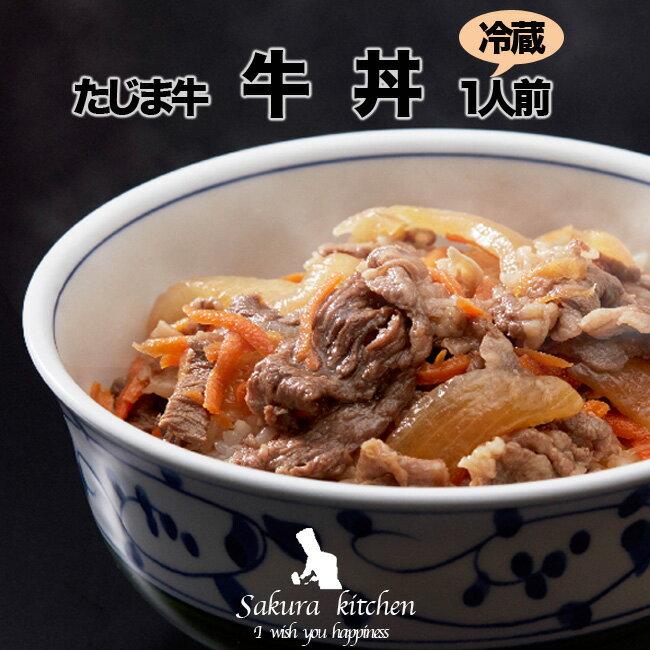 丼, 牛丼  1