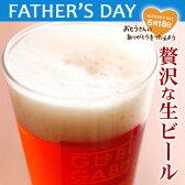 【お中元】城崎温泉の地ビール クラフトビール 1本