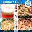 地ビール&燻製 おつまみセット ギフト【送料無料】