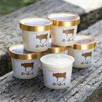 【送料無料】アイスクリーム濃厚ミルクジェラート牧場直送お中元ギフト【6個セット】★アイス工房らいらっく