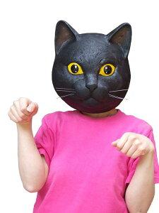 パーティーグッズ 仮装衣装/ M2 黒ネコマスク/ものまね・なりきり・お化け屋敷・肝試し・ホラー・学園祭演出 【RCP】【はこぽす対応商品】