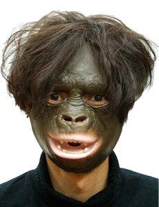 パーティーグッズ 仮装衣装/ フェイスマスク サル - Face Mask Monkey【RCP】【はこぽす対応商品】