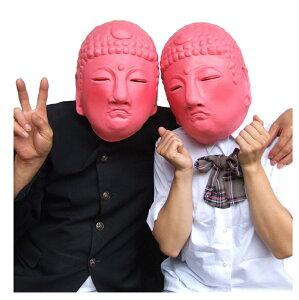 パーティーグッズ 仮装衣装/ M3 ピンク大仏 【大仏】/ものまね・なりきり 【RCP】【はこぽす対応商品】
