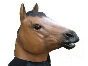 パーティーグッズ / アニマルマスク M2 お馬さん 【かぶりもの】/[ものまね・なりきり] ダンソン バンビーノ風 【RCP】【はこぽす対応商品】