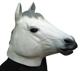 パーティーグッズ / アニマルマスク M2 HAKUBA [白うま・白馬]【かぶりもの】/[ものまね・なりきり] ダンソン バンビーノ風 【RCP】【はこぽす対応商品】