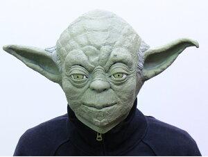 パーティーグッズ 仮装衣装/ なりきりマスク ヨーダ/STAR WARS スターウォーズ公式ライセンス ものまね・なりきり 【RCP】【はこぽす対応商品】