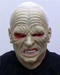 パーティーグッズ 仮装衣装/ なりきりマスク ダース・シディアス /STAR WARS スターウォーズ公式ライセンス ものまね・なりきり 【RCP】【はこぽす対応商品】