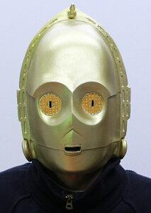 パーティーグッズ 仮装衣装/ なりきりマスク C3PO シースリーピーオー /STAR WARS スターウォーズ公式ライセンス ものまね・なりきり 【RCP】【はこぽす対応商品】