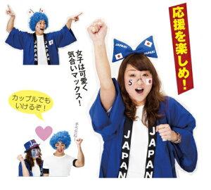 応援シルクハット(白)日本[日本応援グッズ]【RCP】【1-Apri】【2-Apr】
