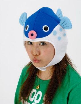 ふぐ キャップ おさかな フグの帽子 仮装マスク かぶりもの 変装 パーティーグッズ
