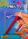 【メール便対応2個まで】パーティーグッズ 手品 マジック 小さくなるペン - ARUNE 仮装雑貨のお店あるね