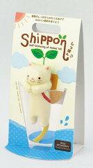 しっぽん ネコ(ワイルドストロベリー) ハーブ栽培キット しっぽん ネコ ホワイトデー ギフト…