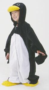 ジャンプスーツペンギン子供サイズ