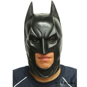 パーティーグッズ 仮装衣装/ なりきりマスク バットマン/ものまね・なりきり 【RCP】【はこぽす対応商品】