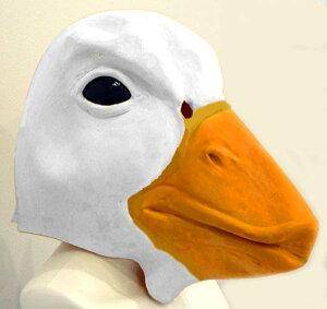 パーティーグッズ 仮装衣装/ アニマルマスク アヒル あひる アヒル口【かぶりもの】/ものまね・なりきり 【RCP】【はこぽす対応商品】
