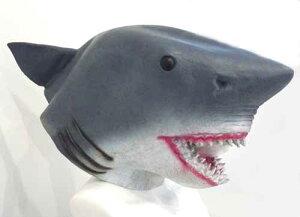 パーティーグッズ 仮装衣装/ アニマルマスク サメ さめ 鮫 ジョーズ JAWS 【かぶりもの】/ものまね・なりきり 【RCP】【はこぽす対応商品】