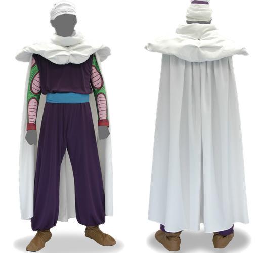 送料無料 ピッコロコスチュームセット ドラゴンボールZ 仮装 コスチューム 大人 コスプレ 衣装