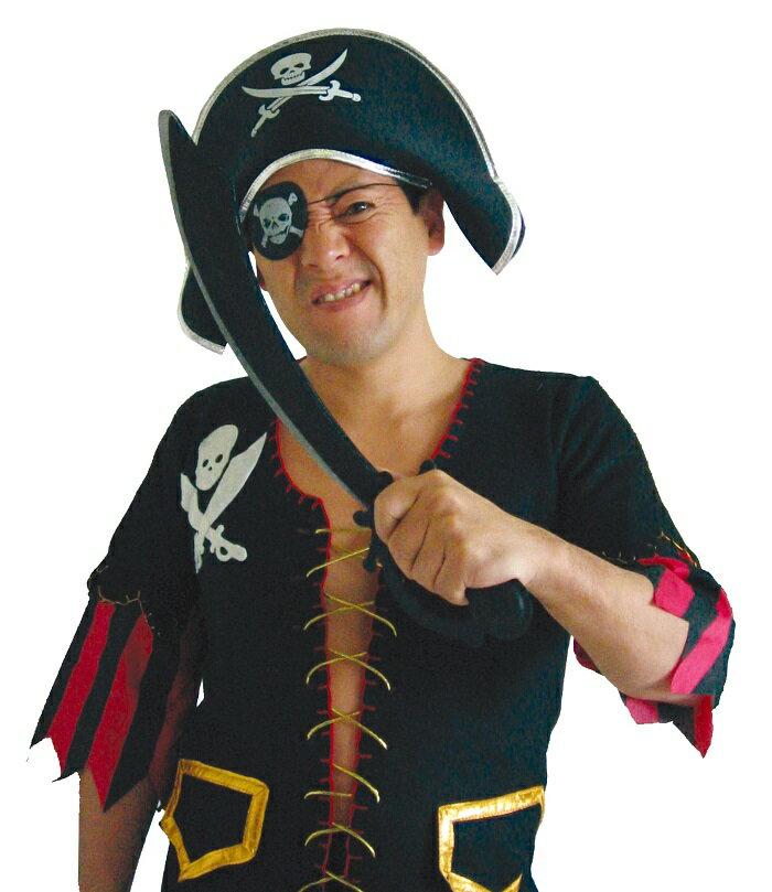在庫限り パイレーツキット 海賊 眼帯 海賊の剣 仮装 変装 帽子 衣装 ハロウィン